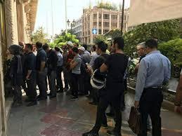 جلوگیری از ضرر در بورس با شناخت تله هرمی  صف خرید و صف فروش در بورس